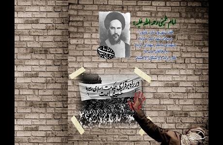 امام خمینی(رح) نے دشمن کی شناخت سکھایا