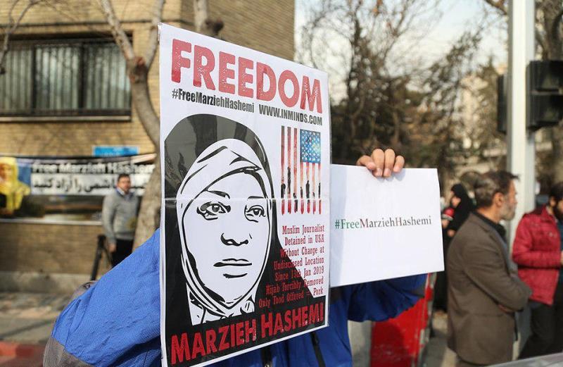 پریس ٹی وی کی اینکر کی گرفتاری، امریکی دوغلی پالیسی کی واضح مثال