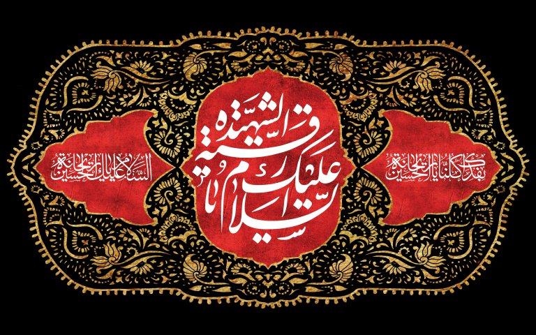 حضرت رقیہ بنت الحسین کی شہادت