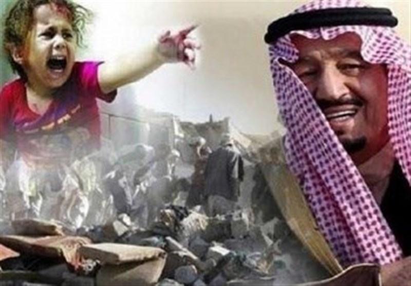 آل سعود کے جرائم