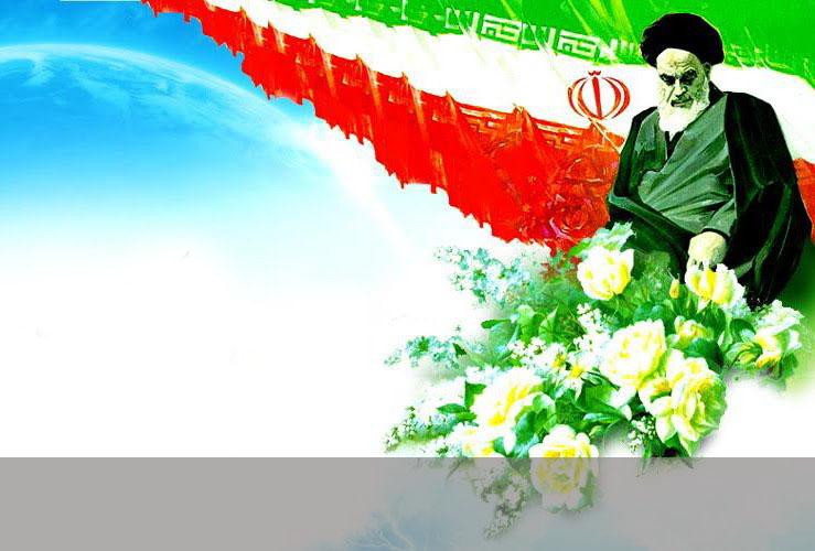 امام خمینی (رح) کی فاتحانہ انداز میں وطن واپسی