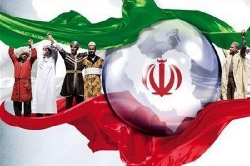 اتحاد؛ اسلامی انقلاب کی برکت