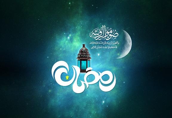 رمضان خودسازی کا مہینہ