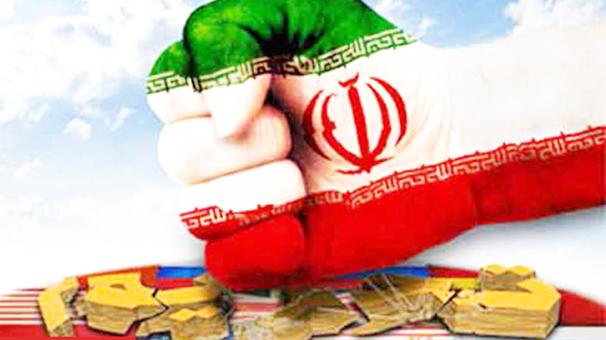 امریکہ کو ایران کے خلاف اقتصادی دہشت گردی کی ذمہ داری قبول کرلینا چاہیے