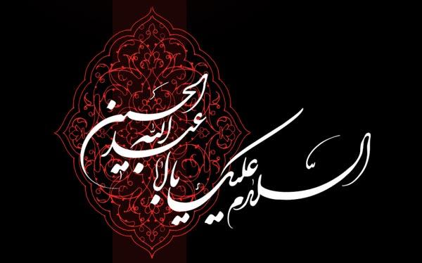 حضرت امام حسین (ع) کربلا سے پہلے مکہ کیوں گئے؟