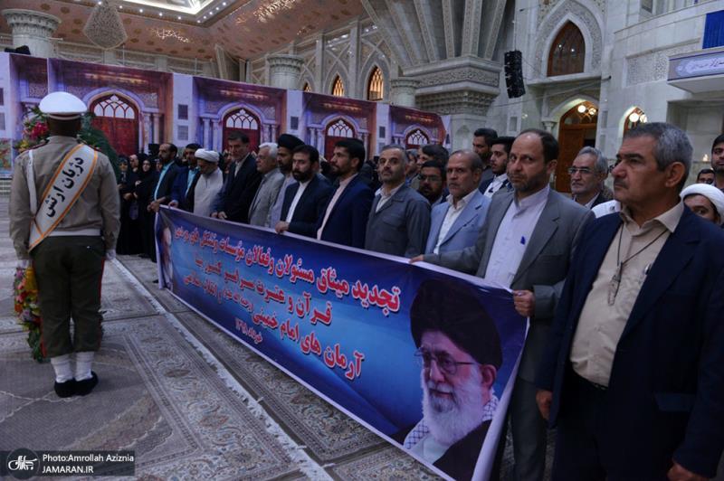 قرآنی تنظیم کے اعلی حکام نے اسلامی انقلاب کے بانی سے تجدید عہد کیا