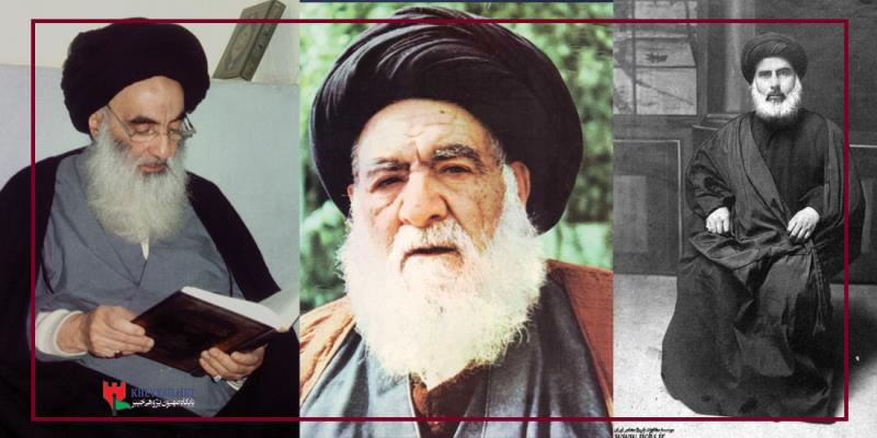 آیت اللہ خوئی اور آیت اللہ سیستانی کی صہیونیت کے خلاف جد و جہد