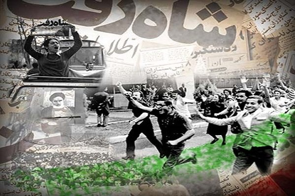 اسلامی انقلاب کی یادیں