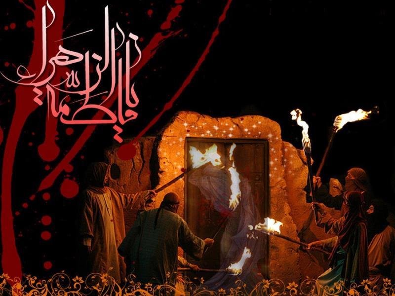 حضرت فاطمہ زہراء (س) کی شہادت کی وجہ