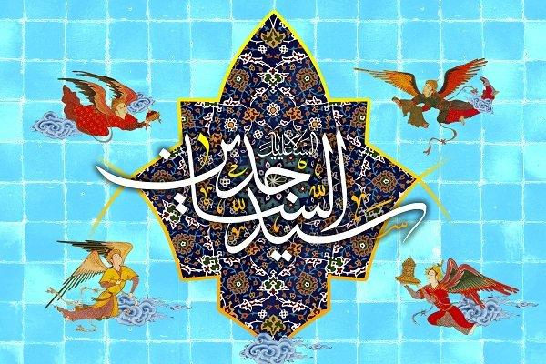 ولادت حضرت امام زین العابدین (ع)