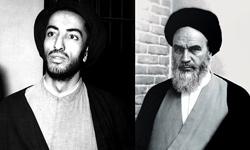 کیا ایران کے وزیر اعظم کا مڈر کرنے والے امام خمینی (رح) سے رابطہ رکھتے تھے؟
