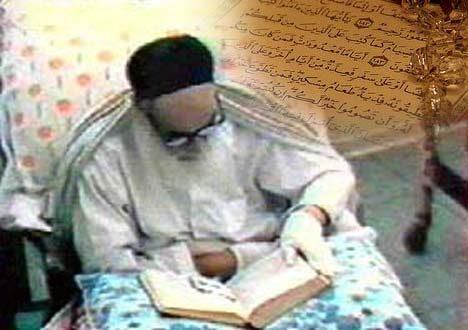 امام خمینی(رح) اور قرآن کریم
