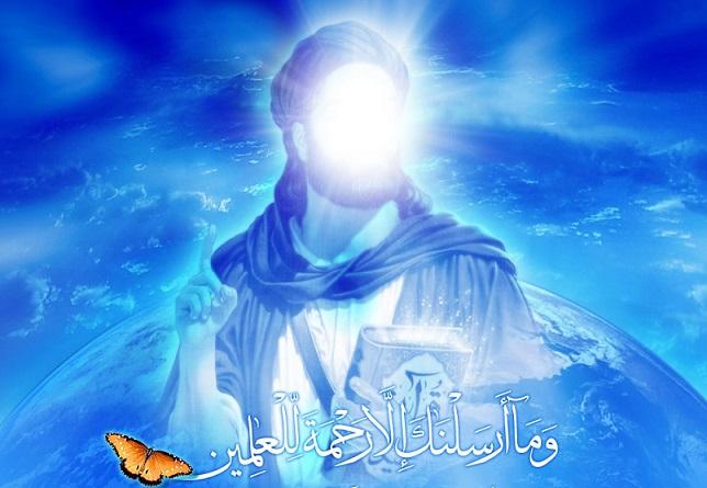 قرآن کریم؛ رسولخدا (ص) کا معرّف