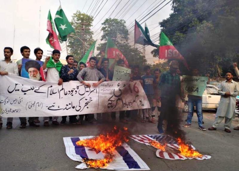 یوم مردہ باد امریکہ، آئی ایس او کی لاہور میں احتجاجی ریلی