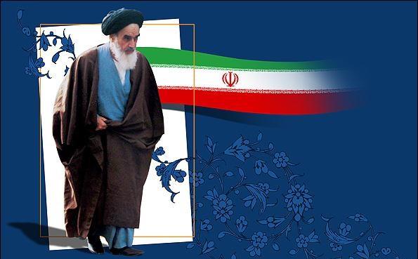 انقلاب اسلامی ایران، فتح کی علامت