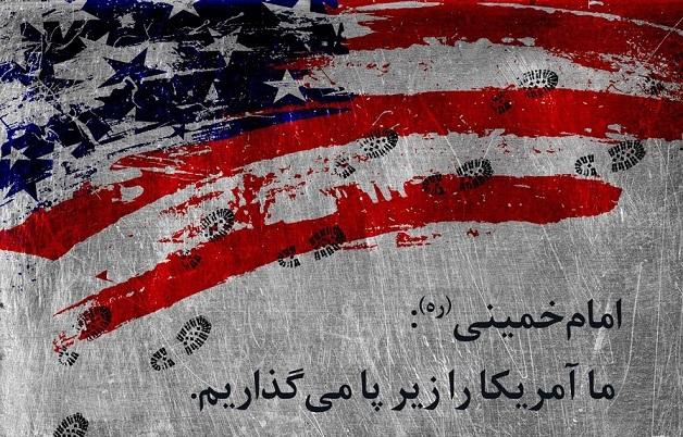 عراق و شام کے بعد افغانستان میں حملے