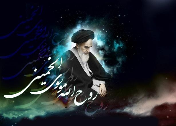امام خمینی (رح) کی عملی سیرت میں انسانی کرامت