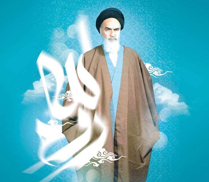 پاکستان کو بھی امام خمینی جیسی لیڈرشپ کی ضرورت ہے