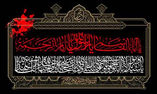 السلام علیک یا رسول الله (ص)