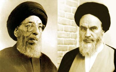 امام خمینی (رح) اور آیت اللہ حکیم کا دوستانہ انداز