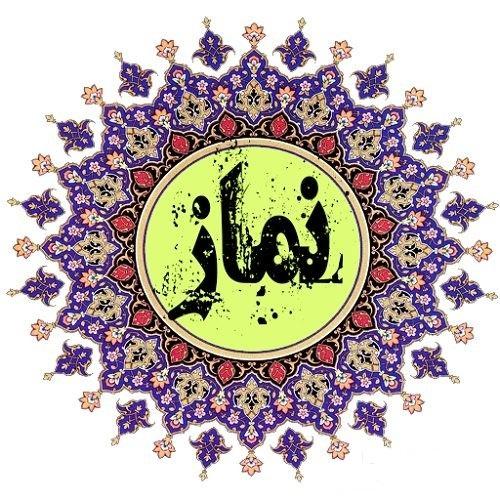 اگر کوئی شخص کسی معتبر دلیل کی بناء پر ایک طرف نماز پڑھ لے اور پھر معلوم ہو جائے کہ اس طرف قبلہ نہ تھا تو کیا کیا جائے؟