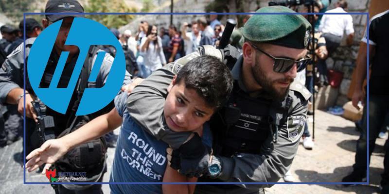 اسرائیل نواز ایچ پی (HP) کمپنی سے بائیکاٹ تحریک میں لاکھوں افراد شامل