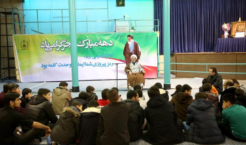 عشرہ فجر کے موقع پر؛ عوام کے مختلف طبقات سے وابستہ افراد، امام خمینی (رح) سے تجدید عہد -15 /2019