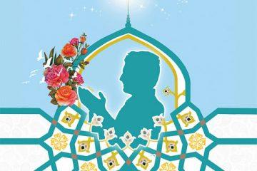 اگر نماز کی حالت  میں  شک کرے کہ نماز ظہر کی نیت کی ہے یا عصر کی، تو کیا کیا جائے؟