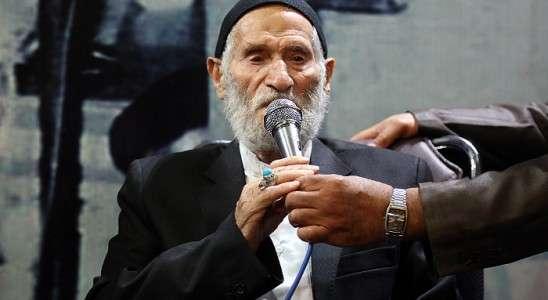 امام خمینی(رح) کی اپنی اہلیہ سے بے پناہ محبت کا ایک نمونہ