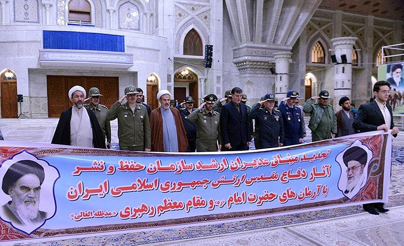 آجا کے دفاع مقدس کے آثار کا تحفظ اور اشاعت کی تنظیم کی حرم امام خمینی (رح) میں حاضری اور ان کی تمناؤں سے تجدید عہد / 2019