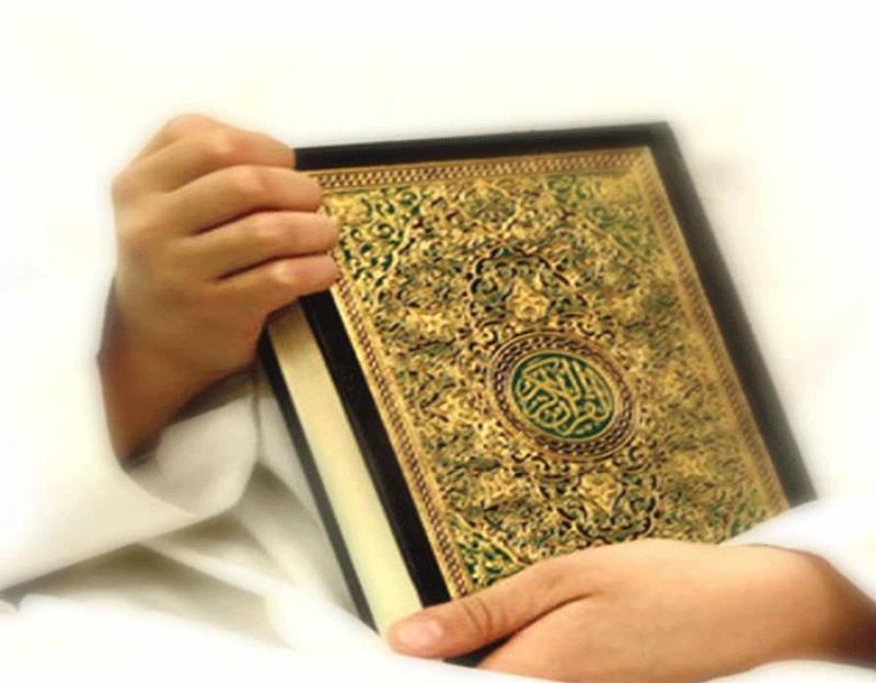 قرآن پڑھنے کے لئے آنکھ چاہیئے
