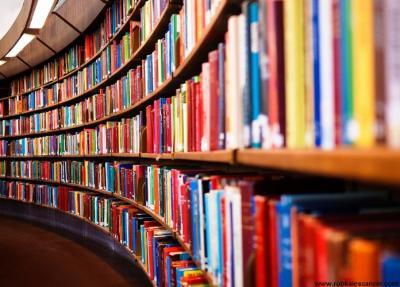 ساواک کا امام کی لائبریری پر حملہ
