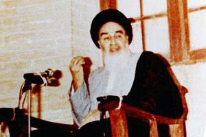 قم اور نجف میں امام خمینی (رح) کا درس اخلاق