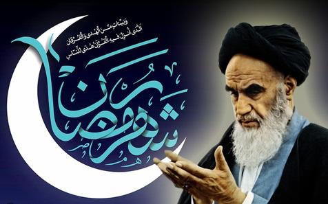 ضیافت اللہ کے بارے میں امام خمینی(رح) کا کیا نظریہ تھا؟