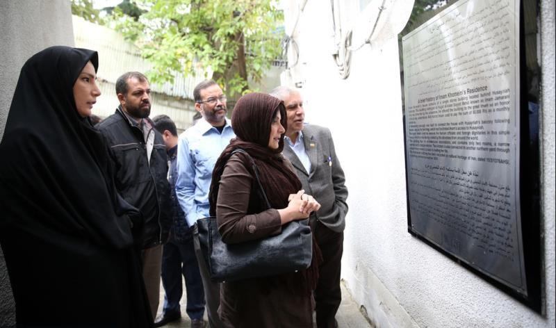 جماران، وینزوئلا کی سائنس اینڈ ٹیکنالوجی وزیر کا امام خمینی (رح) کے تاریخی گھر کا دوره /2019ء