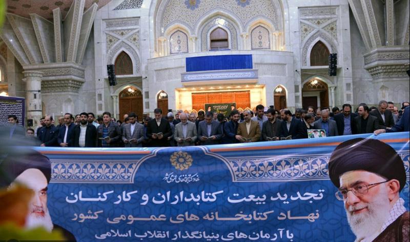 حرم امام خمینی (رح) میں لائبریرین اور ایران کے عوامی لائبریریوں کی تنظیم کے کارکنوں کی حاضری اور ان کی تمناؤں سے تجدید عہد /2019