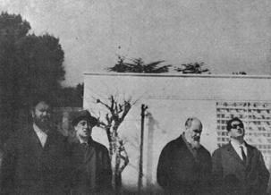 ترکی جلاوطنی میں امام خمینی (رح) کا مشغلہ