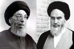 امام خمینی (رح) اور آیت اللہ حکیم (رح) کے درمیان گفتگو