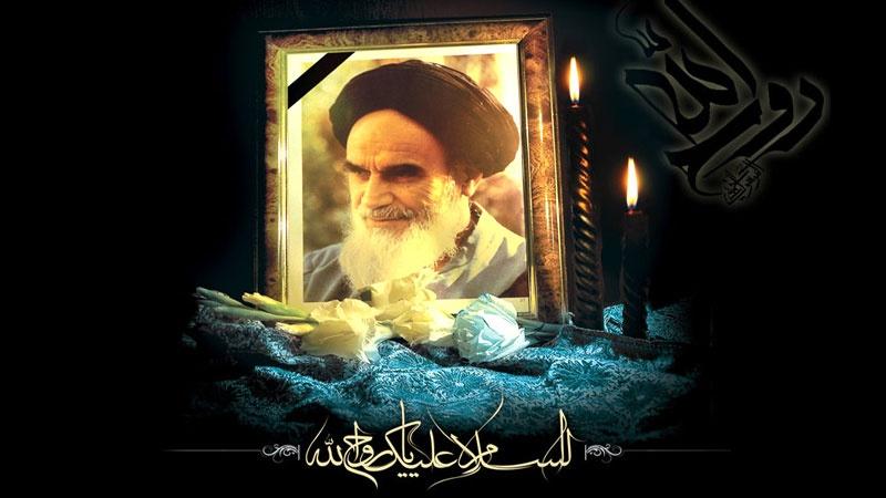 امام خمینی (رح) کی شخصیت کا مختصر تعارف