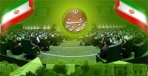 دینی اقلیتوں کو رکن پارلیمنٹ کے انتخاب اور رائے دینے کا حق