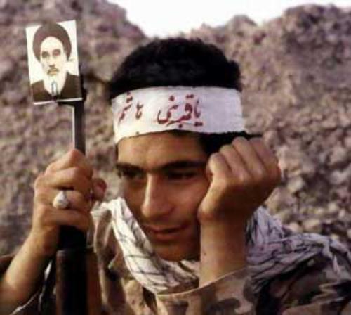 ایرانی جوان