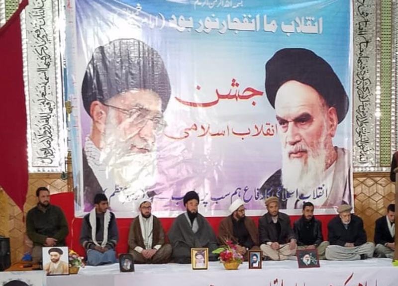 گلگت، انقلاب اسلامی ایران کی سالگرہ کی تقریب