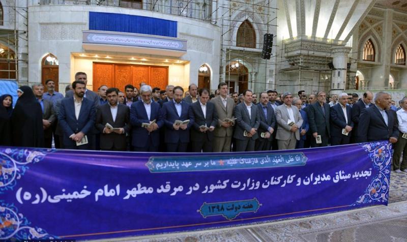 حرم امام خمینی (رح) میں ایران کے وزارت داخلہ کے مینیجرز اور کارکنوں کی حاضری اور ان کی تمناؤں سے تجدید عہد /2019