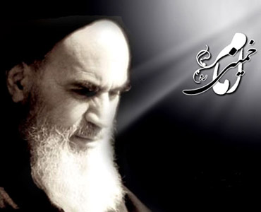 امام خمینی (رح) کی مہمان نوازی