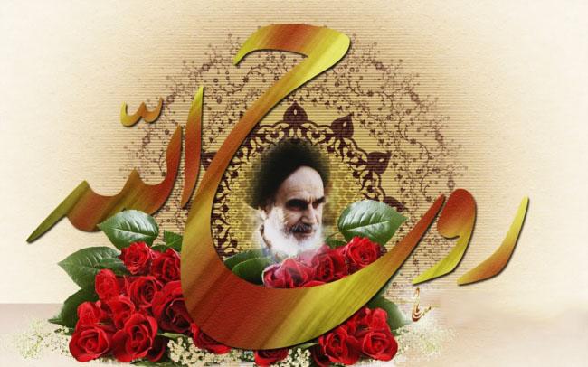 حضرت امام خمینی (رح) کی تاریخ پیدائش
