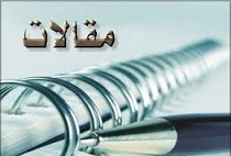 امام محمد باقر (ع) کے نزدیک نیک صفت اور اچھے انسان کی پہچان