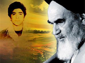 امام خمینی (رح) نے کس کو رہبر کے عنوان سے یاد کیا ؟