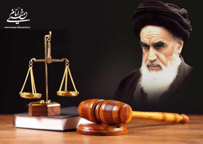 اختلافات کی اصلی وجہ کیا ہے؟: امام خمینی(رح)