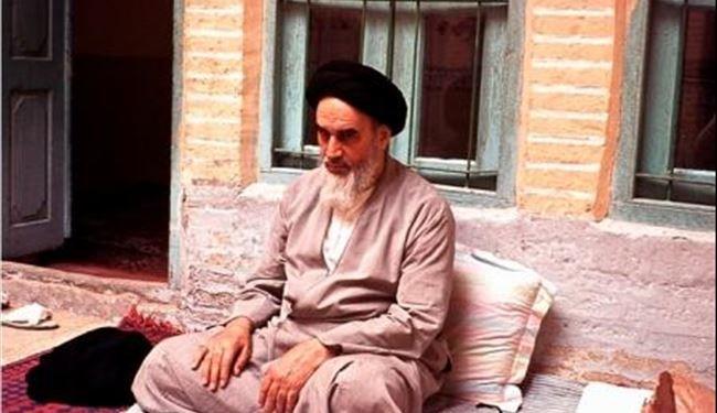 امام خمینی (رح) کے گھر سے نکلتے وقت کا واقعہ