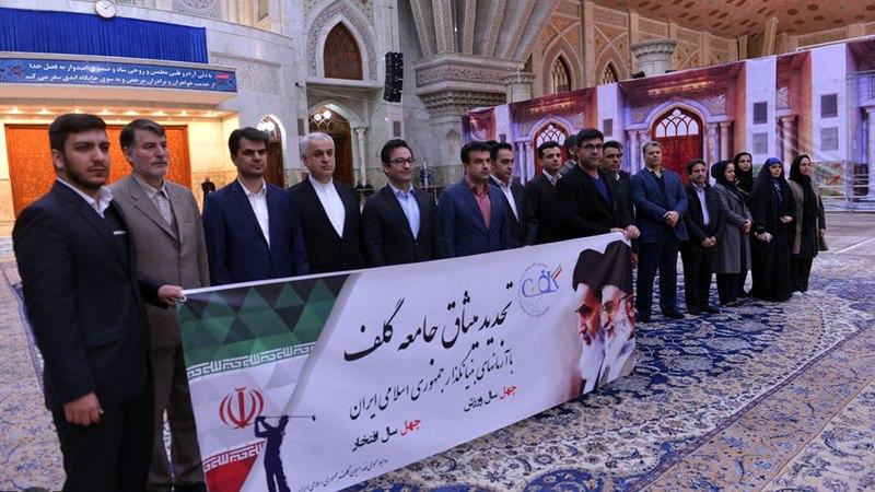 عشرہ فجر کے موقع پر؛ عوام کے مختلف طبقات سے وابستہ افراد، مرقد امام خمینی (ره) میں حاضری اور تجدید عہد(1) /2019